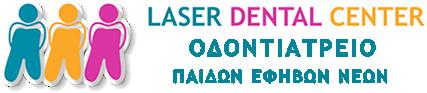 Παιδοδοντίατρος – Laser Οδοντιατρική